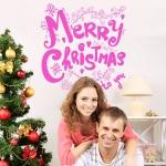 Vinilo Decorativo Navidad NA019